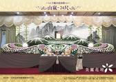 【大堂人本】主題式 山嵐-24尺藝術花山 (場地佈置)