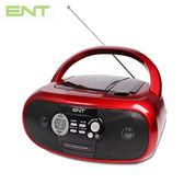 【ENT】手提CD音響(WHP-19)