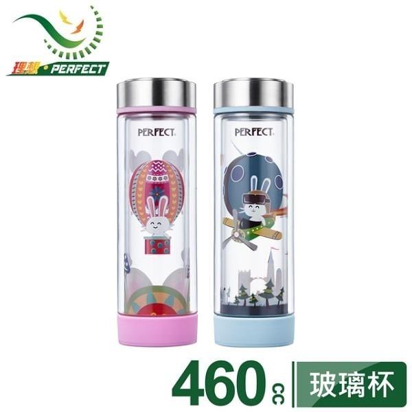 【南紡購物中心】【PERFECT 理想】極緻雙層玻璃杯460cc