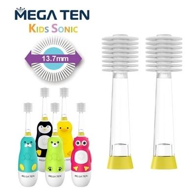 Mega Ten 幼童電動牙刷替換刷頭2入