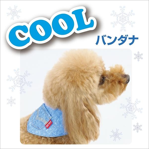 【PET PARADISE 寵物精品】Field Glide 牛仔涼感領巾/附有保冷劑 (SS/S) 寵物領巾