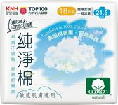 康乃馨純淨棉衛生棉一般流量18片 21.5cm  *維康