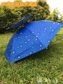 頭戴式斗笠傘帽太陽傘防風防紫外線折疊傘釣魚遮陽帽  igo全網最低價