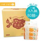 台製嬰兒超厚柔濕巾80抽/入,一組3入,一箱8組,共24包
