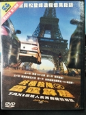 挖寶二手片-D12-正版DVD-電影【終極殺陣2:雷霆霹靂】-沙米納西利 佛瑞德瑞克迪分索(直購價)