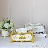 歐式復古亞克力時尚面紙盒客餐廳家居收納工藝品KTV抽紙盒多功能