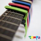 【Tempa】AROMA(AC-20)C...