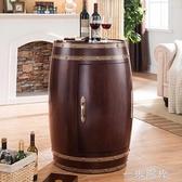紅酒櫃恒溫酒櫃實木電子茶葉冷藏櫃小型冰吧橡木酒桶櫃子家用 中秋節全館免運