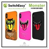 【愛拉風x防摔系列】SwitchEasy Monster iPhone XS/ XS Max/ XR 3D笑臉怪獸保護殼