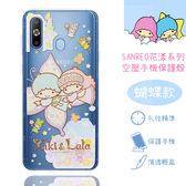 【Hello Kitty】三星 Samsung Galaxy A8s 花漾系列 氣墊空壓 手機殼