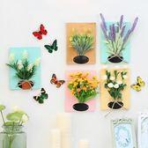 【新年鉅惠】立體仿真假花墻上裝飾品創意家居客廳餐廳臥室內墻面墻壁掛飾壁飾