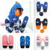 兒童手套 滑雪手套 新款 加絨 小孩手套