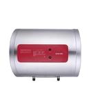 【南紡購物中心】櫻花【EH0810LS6】8加侖臥式橫掛式電熱水器儲熱式