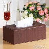 家居歐式皮革紙巾盒抽紙盒 餐巾紙盒客廳臥室紙抽盒車用創意·花漾美衣