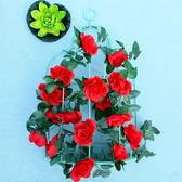 仿真玫瑰花藤條假花藤條絹花空調管道婚慶婚禮拱門裝飾花壁掛藤蔓 玩趣3C