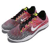 【四折特賣】Nike 訓練鞋 Wmns Free TR Flyknit 2 粉紅 黑 彩色 赤足 飛線編織 女鞋【PUMP306】904658-006