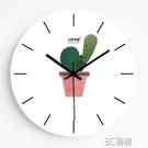 清新植物現代簡約鐘錶客廳掛鐘創意北歐靜音個性臥室裝飾時鐘掛錶HM 3C優購