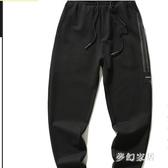 2019新款褲子男韓版潮流寬松運動褲學生休閑九分長褲 JH98『夢幻家居』