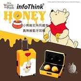 【A Shop】infoThink 迪士尼系列 史迪奇 米奇 小熊維尼趣淘 真無線藍牙耳機