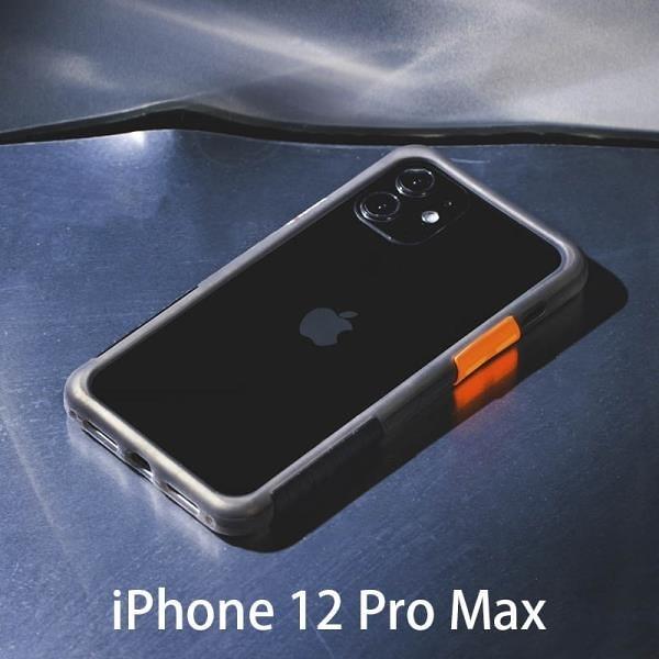 【南紡購物中心】透黑框黑戀橘 Telephant 太樂芬 NMDer 抗汙防摔手機殼 iPhone 12ProMax (6.7吋)