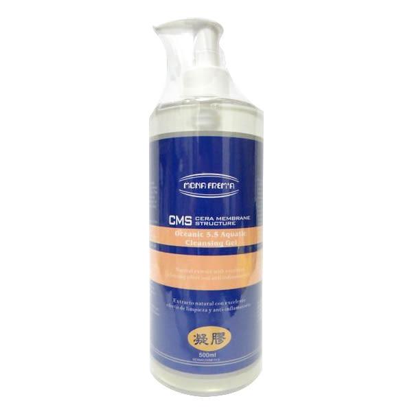 荷麗美加 CMS海洋5.5水磁洗卸凝膠500ml 原-費雯麗酵母活膚深層洗卸凝膠500ml   公司貨中文標 PG美妝