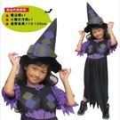 兒童造型裝扮服俏麗小魔女 紫色仙子裝扮服 萬聖聖誕舞會派對洋裝表演巫婆白雪公主灰姑娘女孩