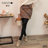 東京著衣-tokichoi-輕甜氣息磨毛雙色交叉A字短裙-S.M.L(191980)
