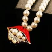 項鍊 玫瑰金純銀 珍珠吊墜-獨特紅唇生日情人節禮物女飾品73bw61【時尚巴黎】