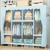 衣柜簡易布衣柜衣櫥實木板式簡約現代經濟型組裝宿舍省空間臥室木【奇貨居】