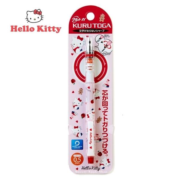 日本限定 三麗鷗  凱蒂貓 HELLO KITTY  蘋果版 UNI KURU TOGA 自動鉛筆 0.5mm