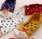 【BNY1010】韓系卡通小熊帆船襪-(現)精梳棉隱形襪(SIZE:34-40碼)☆貝兒