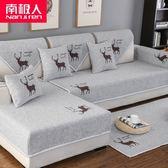 沙發墊四季通用布藝簡約現代防滑棉麻沙發套全包萬能套罩全蓋 koko時裝店