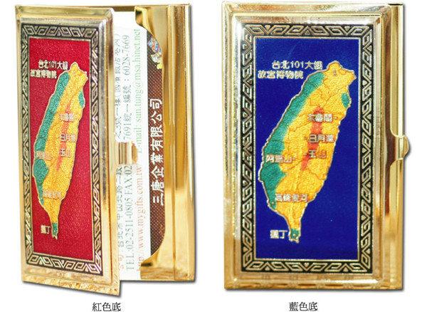 【鹿港窯】景泰藍‧名片盒‧台灣+精裝盒【MADE IN TAIWAN 台灣製造】