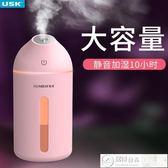 加濕器usb空氣迷你家用靜音臥室孕婦載辦公室補水噴霧便攜 居優佳品220V