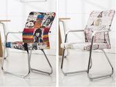 辦公椅電腦椅家用靠背現代簡約宿舍懶人經濟型弓形麻將會議座椅子ZDX 情人節禮物