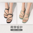 限量現貨◆PUFII-拖鞋 多穿法方頭細線饒踝拖鞋- 0507 現+預 夏【CP18541】