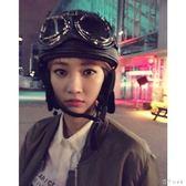 摩托車頭盔電動車個性哈雷盔復古盔男女半覆式半盔四季通用安全帽   color shop