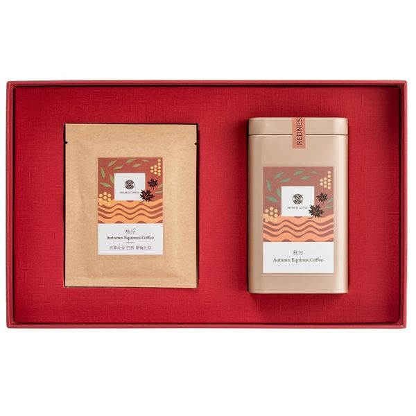 【紅鼎咖啡】秋分特調咖啡禮盒 (秋分咖啡豆100g+秋分濾掛5包)