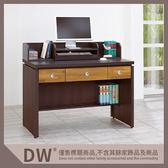 【多瓦娜】19058-625002 安寶耐磨胡桃4尺柚木抽電腦辦公桌(A41)
