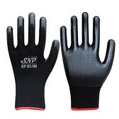 勞保手套 工作耐磨透氣防滑工地加厚橡膠批發手套