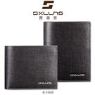 【愛瘋潮】SXLLNS 賽倫斯  SX-QC602-1 多卡短夾 男士皮夾 真皮皮夾 拉絲質感 時尚休閒皮夾