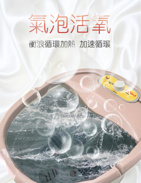 LAPOLO 中桶泡腳機 LD-304 恆溫氣泡沖擊按摩 盛竹如 真心推薦 加碼送泡腳包