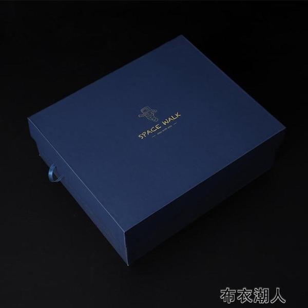 禮物盒 禮盒包裝盒ins風網紅簡約禮品盒創意大號空盒生日禮物盒子男生款 布衣潮人