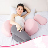 萬聖節大促銷 孕婦枕多功能托腹護腰側睡枕頭靠枕u型枕側臥抱枕秋冬零壓力