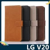 LG V20 H990ds 瘋馬紋保護套 皮紋側翻皮套 商務素面 支架 插卡 錢夾 磁扣 手機套 手機殼