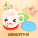 Loxin【SA0953】杯墊 水杯墊 隔熱 防滑 矽膠 防燙 糖果色圓形鈕扣杯墊