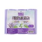 驅塵氏環保清潔袋-薰衣草(14L/54張X3捲)