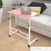 電腦桌 懶人桌床邊筆記本電腦台式桌簡易家用床上書桌簡約折疊移動小桌子 居優佳品igo