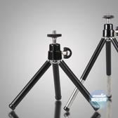 相機三角架 迷你三腳架手機拍攝微型架子通用手機架多功能拍照便攜小相機小型伸縮三角架T 1色