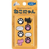 【軟體世界】CYBER PS4 貓咪肉球類比套(4入)